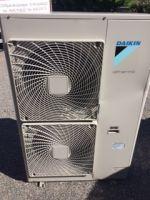 Unite Exterieure Inverter 14kw<br/>Daikin