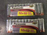 Piles Alcalines LR03 EveryDay <br/>Panasonic