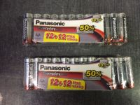 Piles Alcalines LR06 EveryDay<br/>Panasonic